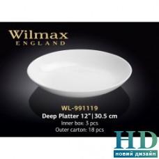 Блюдо глубокое круглое Wilmax (305 мм)