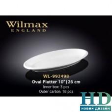Блюдо глубокое овальное Wilmax (260 мм)