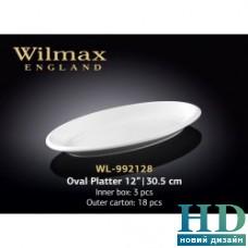 Блюдо глубокое овальное Wilmax (305 мм)