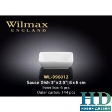Емкость для соуса Wilmax (80х60 мм)