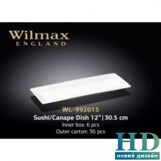 Блюдо для суши / канапе Wilmax (305 мм)