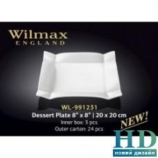 Блюдо квадратное Wilmax (200х200 мм)