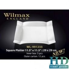 Блюдо квадратное Wilmax (290х290 мм)