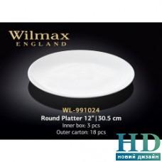 Блюдо круглое Wilmax (305 мм)