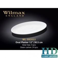 Блюдо овальное Wilmax (305 мм)