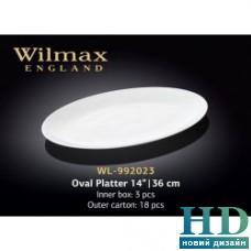 Блюдо овальное Wilmax (360 мм)