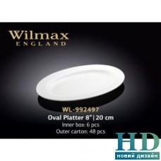 Блюдо овальное с бортом Wilmax (200 мм)