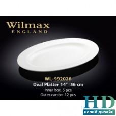 Блюдо овальное с бортом Wilmax (360 мм)