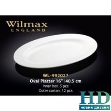Блюдо овальное с бортом Wilmax (405 мм)