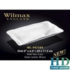 Блюдо прямоугольное Wilmax (200х115 мм)