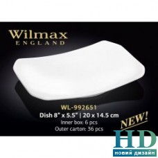 Блюдо прямоугольное Wilmax (200х145 мм)