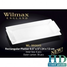 Блюдо прямоугольное Wilmax (240х120 мм)
