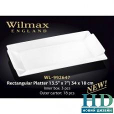 Блюдо прямоугольное Wilmax (340х180 мм)