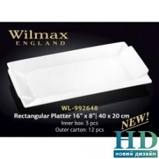 Блюдо прямоугольное Wilmax (400х200 мм)