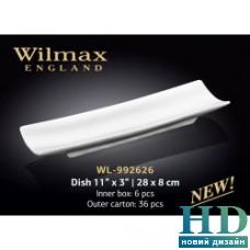 Блюдо прямоугольное Wilmax (280х80 мм)
