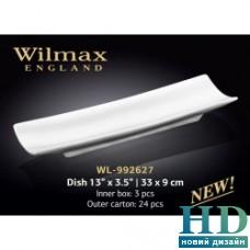 Блюдо прямоугольное Wilmax (330х90 мм)