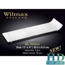 Блюдо прямоугольное Wilmax (305х95 мм)