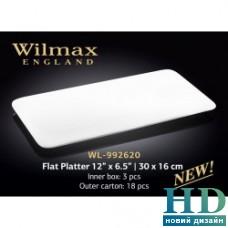 Блюдо прямоугольное плоское Wilmax (300х160 мм)