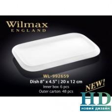 Блюдо прямоугольное с полями Wilmax (200х120 мм)