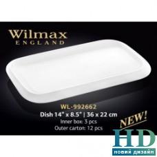 Блюдо прямоугольное с полями Wilmax (360х220 мм)