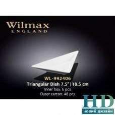 Блюдо треугольное Wilmax (185 мм)