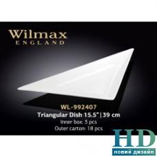 Блюдо треугольное Wilmax (390 мм)