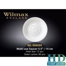 Блюдце универсальное Wilmax (140 мм)
