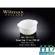 Бульонная чашка с ушками Wilmax (330 мл)