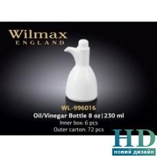 Бутылка для масла, уксуса Wilmax (230 мл)