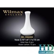 Ваза Wilmax (150х70 мм)