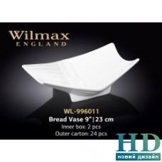 Ваза для хлеба Wilmax (230 мм)