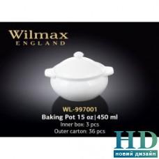 Горшочек для запекания Wilmax (450 мл)
