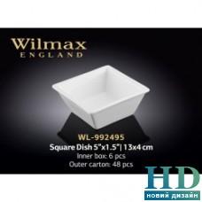 Емкость для закусок Wilmax (130х40 мм)