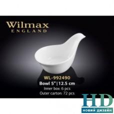 Емкость для закумок Wilmax (125 мм)