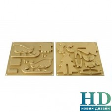 HSH05 Набор форм силиконовых XMAS DREAM Silikomart (305x305 мм, h 11,4 мм, 2 шт)