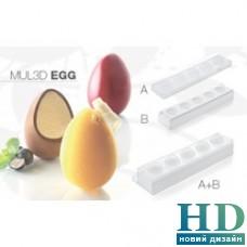 """MUL3D EGG Форма силиконовая объемная """"яйцо"""" (51х74 мм + крышка в наборе)"""