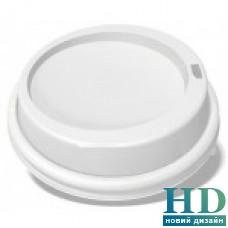 Крышка пластиковая белая с поилкой для стакана 72104, 06032, 72103, 06035, 100 шт/уп