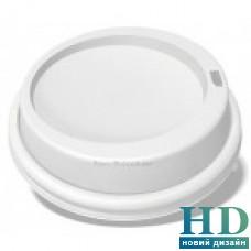 Крышка пластиковая белая с поилкой для 07207 07202 07208 06032, 100 шт/уп