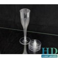Бокал стеклоподобный для шампанского 150 мл 96 шт/ящ