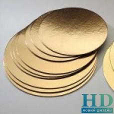 Подложка для торта круглая золотая 13 см 25 шт/уп